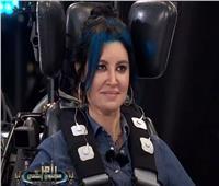 فيديو| رامز جلال يُشبه أروى جودة بـ«أميرة بلطيم».. والأخيرة: «بكرهك»