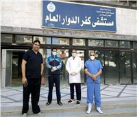 خروج ١١ متعافٍ من مستشفى الحجر الصحى بكفر الدوار