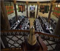 البورصة المصرية تختتم تعاملات اليوم الاثنين بتراجع جماعي لكافة المؤشرات