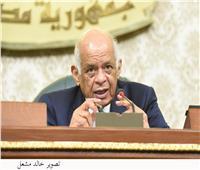 «عبدالعال »: يطالب النواب بعدم المشاركة فى الأفراح والمناسبات