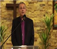 أندريه زكي يترأس صلاة  توديع رئيس مجمع الإيمان