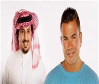 مزاح بين تركي آل الشيخ وعمرو دياب.. فماذا قال الهضبة؟
