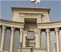 هيئة المفوضين بالدستورية تؤجل 9 دعاوى قضائية لـ12 يوليو