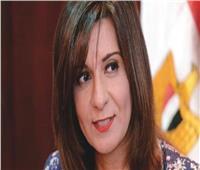 وزيرة الهجرة تشارك في ندوة مكتبة الإسكندرية عن «وباء الكورونا»