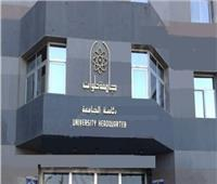 كلية الاقتصاد المنزلي بجامعة حلوان تعلن عن فتح باب التشعيب الالكتروني