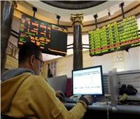 البورصة المصرية تختتم تعاملات جلسة اليوم بارتفاع جماعي
