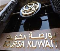 بورصة الكويت تختتم تعاملات جلسة اليوم الثلاثاء بارتفاع جماعي
