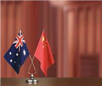 أستراليا: لا نرغب في دخول حرب تجارية مع الصين
