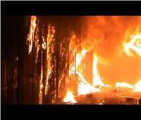 إطفاء القليوبية تسيطر على حريق منزلين بالخانكة