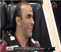 فيديو| سيد عبدالحفيظ لـ« رامز جلال»: «صالح جمعة أكتر واحد هيفرح فيا»
