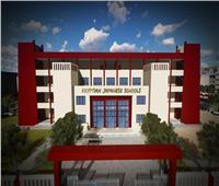 ننشر المستندات والأوراق المطلوبة للتقديم بالمدارس المصرية اليابانية