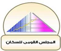 «القومي للسكان» ينشر نتائج هامة للعلاقة بين الفقر وعدد أفراد الأسرة