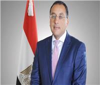 رئيس الوزراء يوجه التهنئة لجموع المصريين بمناسبة قرب حلول عيد الفطر