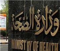 «الصحة»: ارتفاع إجمالي إصابات كورونا المسجلة في مصر لـ14229 حالة