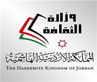 الأردن تطلق مبادرات ثقافية وفنية بمناسبة عيد الاستقلال