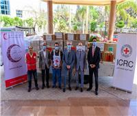 «القباج» توجه تبرع اللجنة الدولية للصليب الأحمر لدعم المنشآت الطبية بشمال سيناء