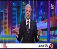 وائل الإبراشى: الكمامة الدوارة «مصيبة» ويترتب عليها كوارث
