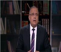 سعدالدين هلالي يوضح إجراءات تمكين الرشد الديني وزكاة الفطر