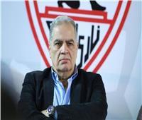 هاني زادة: حسين عبداللطيف سيحصل على فرصته قريبا في نادي الزمالك