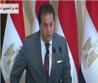فيديو| خالد عبدالغفار: 40 ألف حالة هو الحد الأقصى لإصابات كورونا في مصر