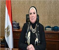 وزيرة التجارة والصناعة تصدر قراراً بإنشاء شعبة توعية للبصريات بالغرفة التجارية في كفر الشيخ