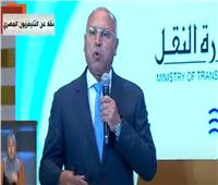 فيديو  وزير النقل: 175 مليار جنيه تكلفة تطوير شبكات الطرق في مصر