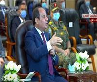 فيديو| الرئيس السيسى يوجه رسالة تحذيرية لـ «المتعدين على أملاك الدولة»