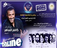 إيناس عبد الدايم: برنامج إلكتروني حافل لوزارة الثقافة بمناسبة عيد الفطر