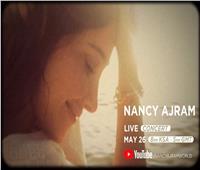 نانسي عجرم تحيي حفل «أمل بلا حدود» في بثّ مباشر على YouTube بمناسبة عيد الفطر