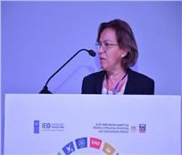 عقد اجتماع لإعداد تقرير التنمية البشرية في مصر لـ2020
