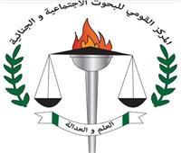 إستطلاع: 73.9 % من المصريين يؤيدون وضع بوابات تعقيم أمام المساجد.. و51.5 % يرفضون عودة الدورى