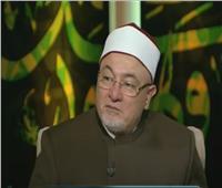 بالفيديو.. خالد الجندي: النبي محمد كان عنده هوى محمود