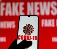 الأمم المتحدة تحارب معلومات كورونا المُضللة بـ« Verified»