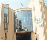 10 ملايين جنيه من بنك مصر لمستشفى بهية لسد الاحتياجات الطبية للمحاربات