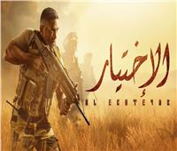 رامي صبري بعد حلقة «الاختيار»: «رحم الله شهداء الوطن.. تحيا مصر»