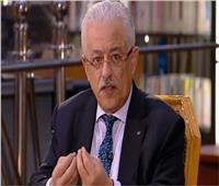 وزير التعليم: نتائج الامتحانات الإلكترونية بعد عيد الفطر