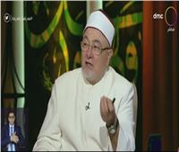 الشيخ خالد الجندي يذيع قصيدة بصوت المنسي: كلامه يرعب اللقطاء من الإخوان