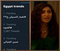 قبل عرض الحلقة الأخيرة.. دينا الشربيني على عرش «تويتر»