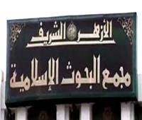 ما حكم أداء صلاة العيد في الظرف الراهن؟.. «البحوث الإسلامية» يجيب