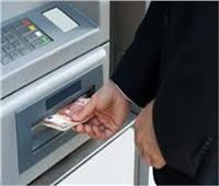 قرار هام من البنوك بخصوص ماكينات الصراف الآلي في إجازة العيد