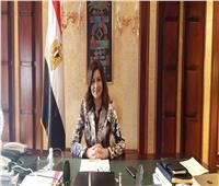 عبر «بوابة أخبار اليوم».. وزيرةالهجرة توجه رسالة للمصريين بالخارج بمناسبة العيد