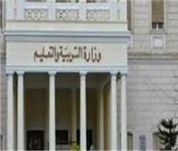 ننشر نتيجة الشهادة الإعدادية لمحافظة القاهرة