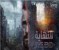 الجمهور يوجه انتقادات لاذعه للحلقة الأخيرة من مسلسل «النهاية»