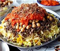 """""""الكشري والترمس والرنجة """" أطباق رئيسية على مائدة عيد الفطر"""