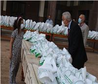 «جامعة المنوفية»تهنئ العائدين من الخارج وتهديهم كحك العيد ولعب للأطفال