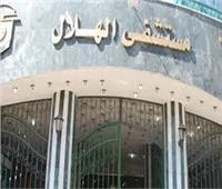 حريق محدود بمستشفى الهلال في القاهرة