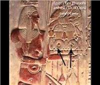 حكايات| أعياد الفراعنة.. «كحك بالعجوة» وتوزيع «القُرص» بالمقابر