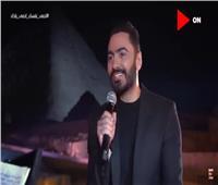 تامر حسني: «خسيت 14 كيلو في الحظر».. وهدفي غناء الأجانب باللغة العربية