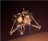 الصين تعلن موعد إرسال مسبار إلى المريخ