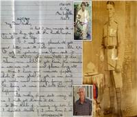 رسالة جندي من الحرب العالمية إلى شقيقه تصل بعد 80 عاما
